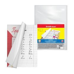 Обложки для прописей Горецкого и рабочих тетрадей, 242x338 мм, 10 штук