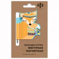 Закладка-ручка магнитная для книг Лисичка
