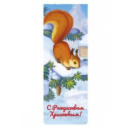 Магнитная закладка С Рождеством Христовым!, 35x95 мм