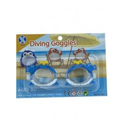 Детские очки для плавания IQ Sport. Киты S4