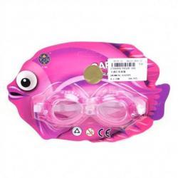 Очки для плавания детские Рыбка