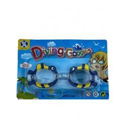 Детские очки для плавания IQ Sport S3 (рыбки 2)