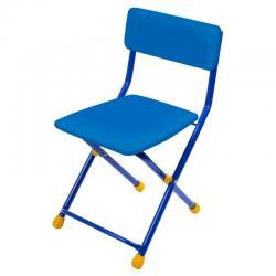 Стул детский Ника СТУ3 складной, мягкий, цвет синий