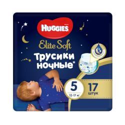 Трусики-подгузники ночные Huggies Elite Soft (5), 12-17 кг, 17 штук