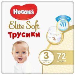 Трусики-подгузники Huggies Elite Soft (3), 6-11 кг, 72 штуки
