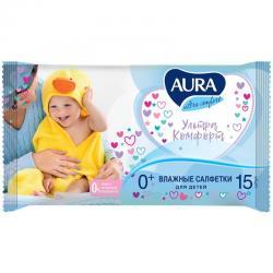 Салфетки влажные Aura. Ultra comfort, 7x14 см, 15 штук