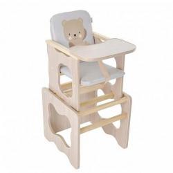 Стул-стол для кормления Bambola Фунтик (рисунок мишка, цвет серый)