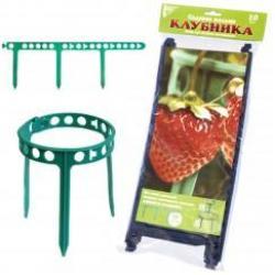 Опора для ягодных кустарников, садовое кольцо Клубника, 10 штук