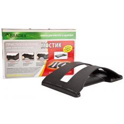Приспособление Bradex Мостик, для снятия нагрузки с позвоночника