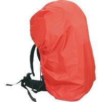 Чехол на рюкзак, водонепроницаемый AceCamp Backpack Cover, 55-80 л
