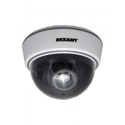 Муляж камеры внутренней купольной Rexant 45-0210 (белый)