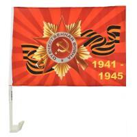 Флаг автомобильный декоративный День Победы