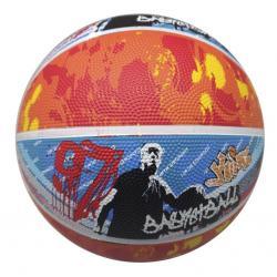 Мяч баскетбольный Welstar, размер 5, арт. BR2894B-5