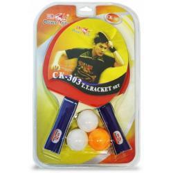 Набор для настольного тенниса Double Fish (2 ракетки + 3 мяча), арт. CK-303