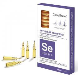 Активный комплекс для роста волос Compliment Селен+, двойного действия, 8 ампул по 5 мл