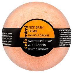 Бурлящий шар для ванн Cafe mimi Манго и апельсин, 120 г