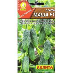 Семена. Огурец партенокарпический Маша F1 (10 штук)
