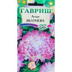 Семена. Астра Яблунева (вес 0,3 г)