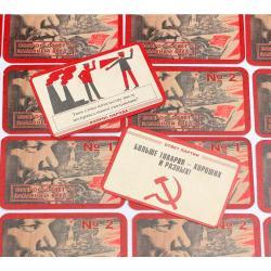 Игра для вечеринок Funny Random Cards. Партийные