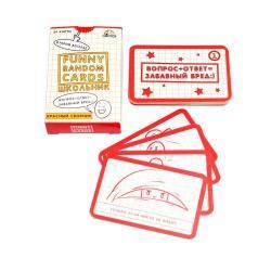 Игра для вечеринок Funny Random Cards. Школьные. Сборник №2