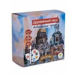 Деревянный пазл Clever Energy. Санкт-Петербург, 70 элементов, арт. 5235