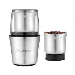 Кофемолка Kitfort КТ-1329, 200 Вт
