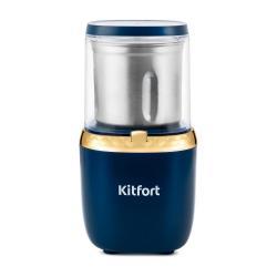 Кофемолка Kitfort КТ-769