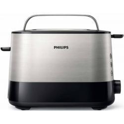 Тостер Philips HD2635/90, 950 Вт