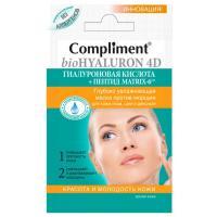 Глубоко увлажняющая маска против морщин Compliment bio Hyaluron 4D, для кожи лица, шеи и декольте, 7 мл