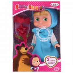 Кукла Маша, 15 см с аксессуарами (в голубом платье)