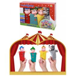 Кукольный театр Три поросенка (4 куклы)