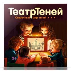 Игра настольная Театр Теней Театр на столе