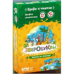 Увлекательная настольная игра Зверобуквы, новая версия