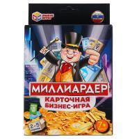 Карточная бизнес игра Умные игры Миллиардер