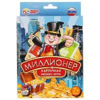 Карточная бизнес-игра Миллионер (80 карточек)