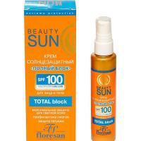 Солнцезащитный крем Floresan Beauty Sun Полный блок, SPF 100, 75 мл
