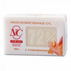 Мыло Хозяйственное 72%, с глицерином 180 грамм