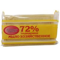Мыло хозяйственное, 200 грамм, 72%