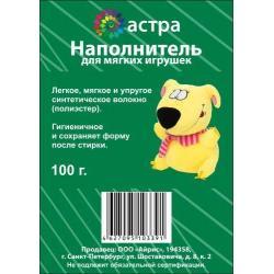 Наполнитель для мягких игрушек Астра (в пакетах по 100 грамм), арт. 699905