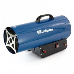 Газовая тепловая пушка Сибртех. СТГ-50, 50 кВт, 1400 м3/ч, пропан-бутан