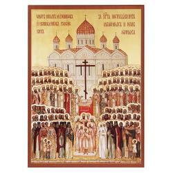 Икона Собор Новомучеников и Исповедников Российских, 200x300 мм