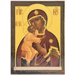 Икона Божия Матерь. Феодоровская, 20х30 см