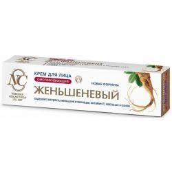 Крем Женьшеневый, для зрелой кожи, 40 мл