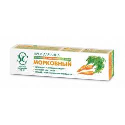 Крем для лица Морковный, 40 мл