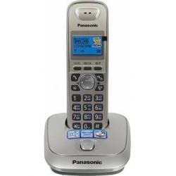 Радиотелефон Dect Panasonic KX-TG2511RUN (цвет платиновый/черный)