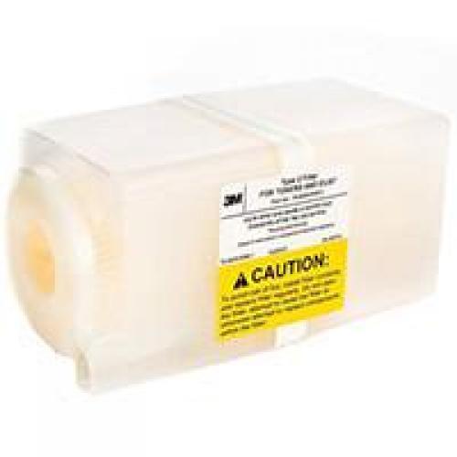 Фильтр для пылесоса Katun 3М , стандартной очистки
