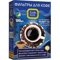 Фильтры для кофе неотбеленные Top House, размер 1х4, 100 штук