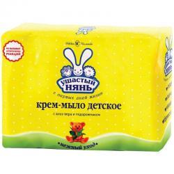 Мыло-крем детское, с алоэ-вера и подорожником, 4 штуки по 100 грамм (количество товаров в комплекте 4)