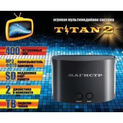 Игровая приставка SEGA Magistr Titan 2, 400 встроенных игр (SD до 32 ГБ)