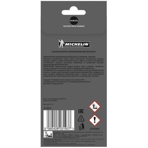 Ароматизатор воздуха Michelin, подвесной, аромат Энергия